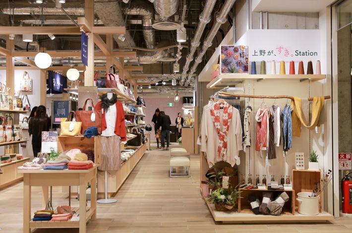 MAITO/真糸 上野松坂屋店