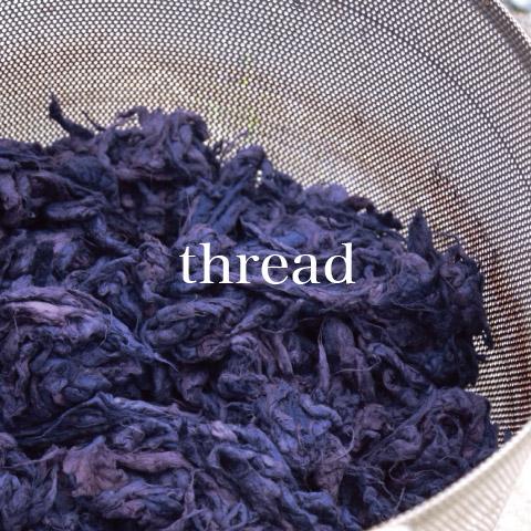 | 原綿から染めた草木染糸