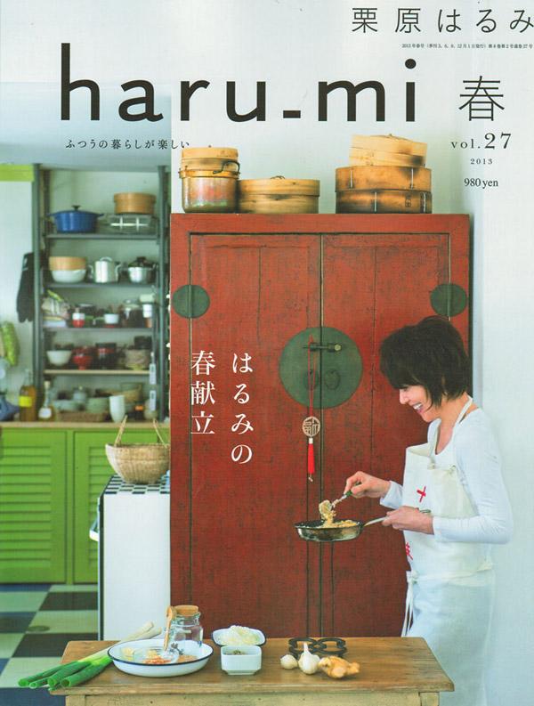 haru-mi201303c