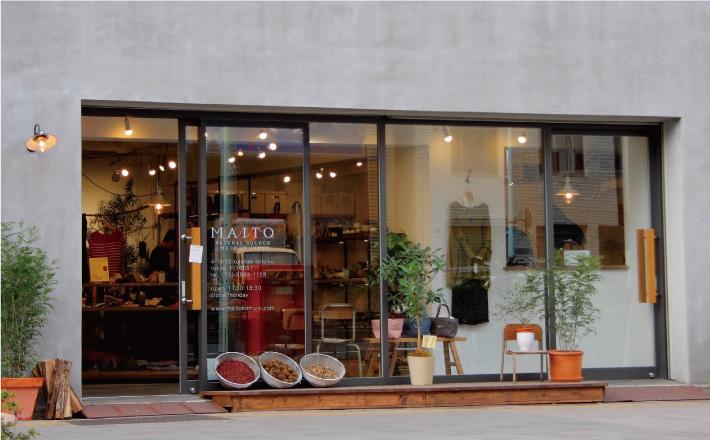 MAITO 蔵前 WORK & SHOP 店舗写真