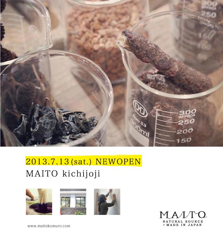 MAITO 吉祥寺店 オープンのお知らせ