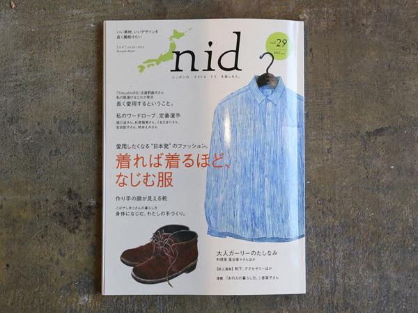 nid (ニド) vol.29