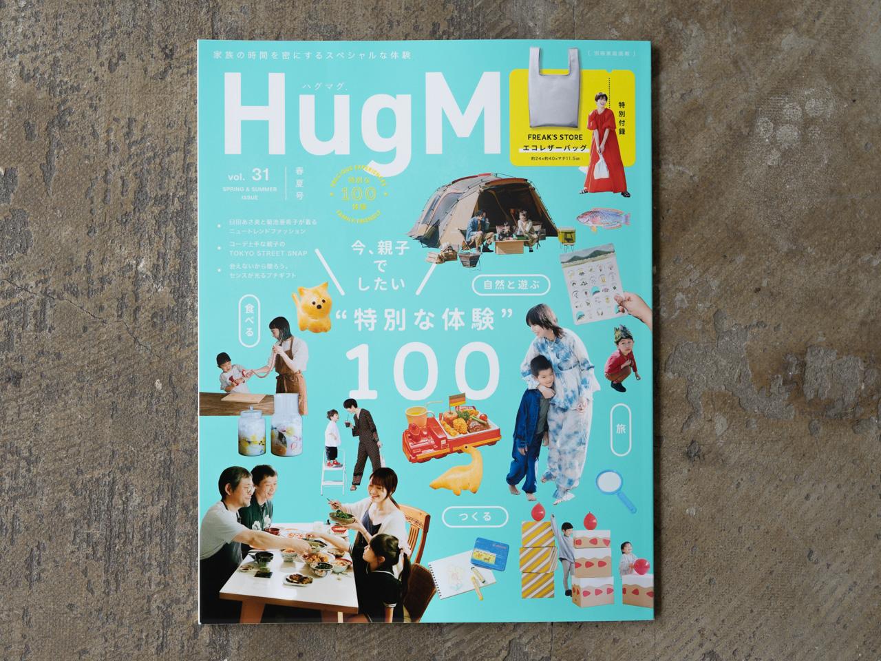 HugMug vol.31
