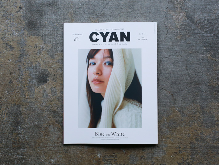 CYAN issue011 2016winter