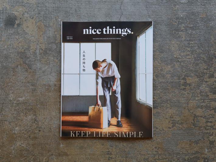 nice things. 5月号