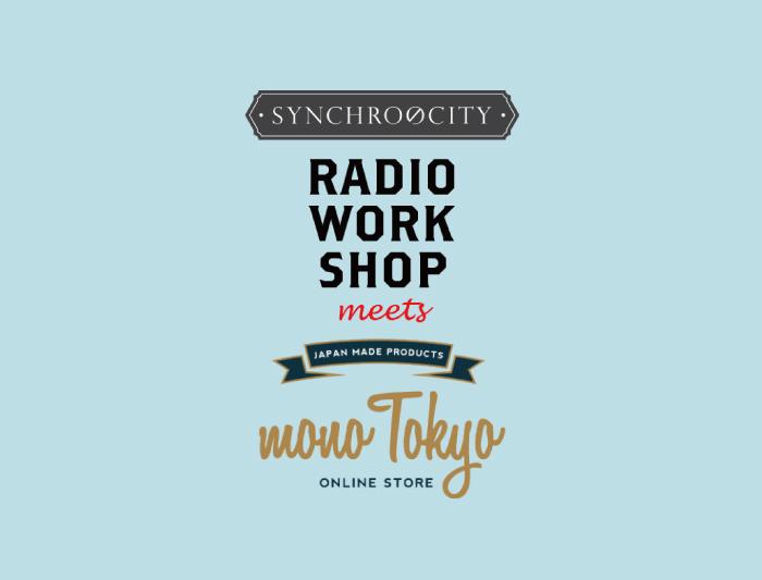 7/4 TokyoFM シンクロのシティ