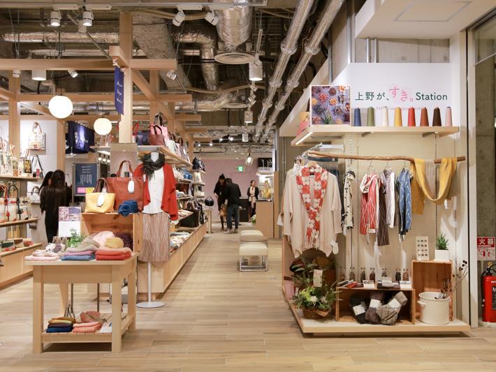 MAITO 松坂屋上野店オープンのお知らせ